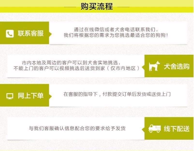 低价热销京巴、CKU品质绝对保证、三年质保协议8