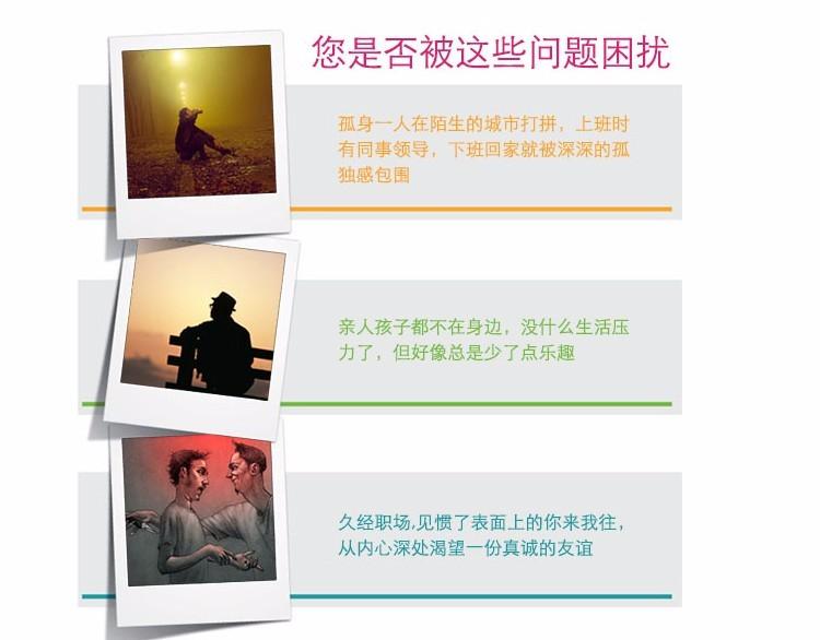 南京热卖泰迪犬多只挑选视频看狗签协议上门选9