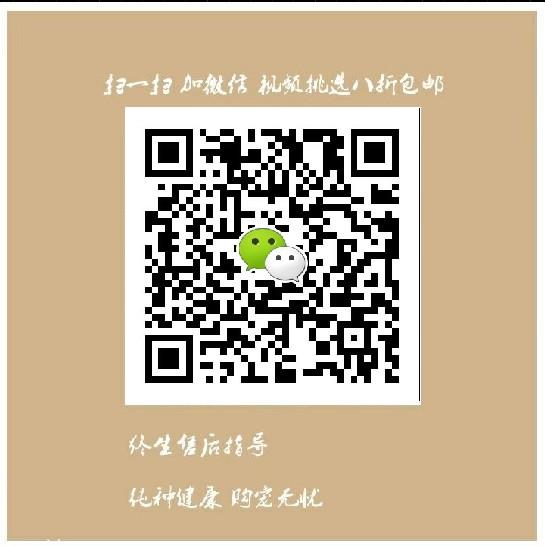 福州实体店出售精品茶杯犬保健康品质一流三包终身协议5