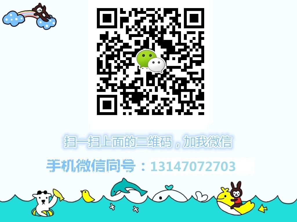 广州正规狗场繁殖纯种喜乐蒂犬5