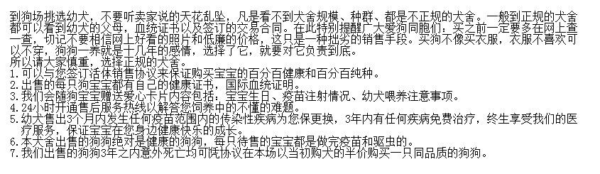 犬舍直销纯种柯基幼犬健康保证12