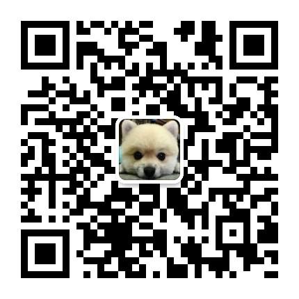 大型专业培育英国斗牛犬幼犬包健康保终身送用品5