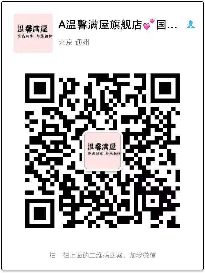 杭州哪里有自家繁殖的纯种憨厚老实的卡斯罗犬宝宝出售13