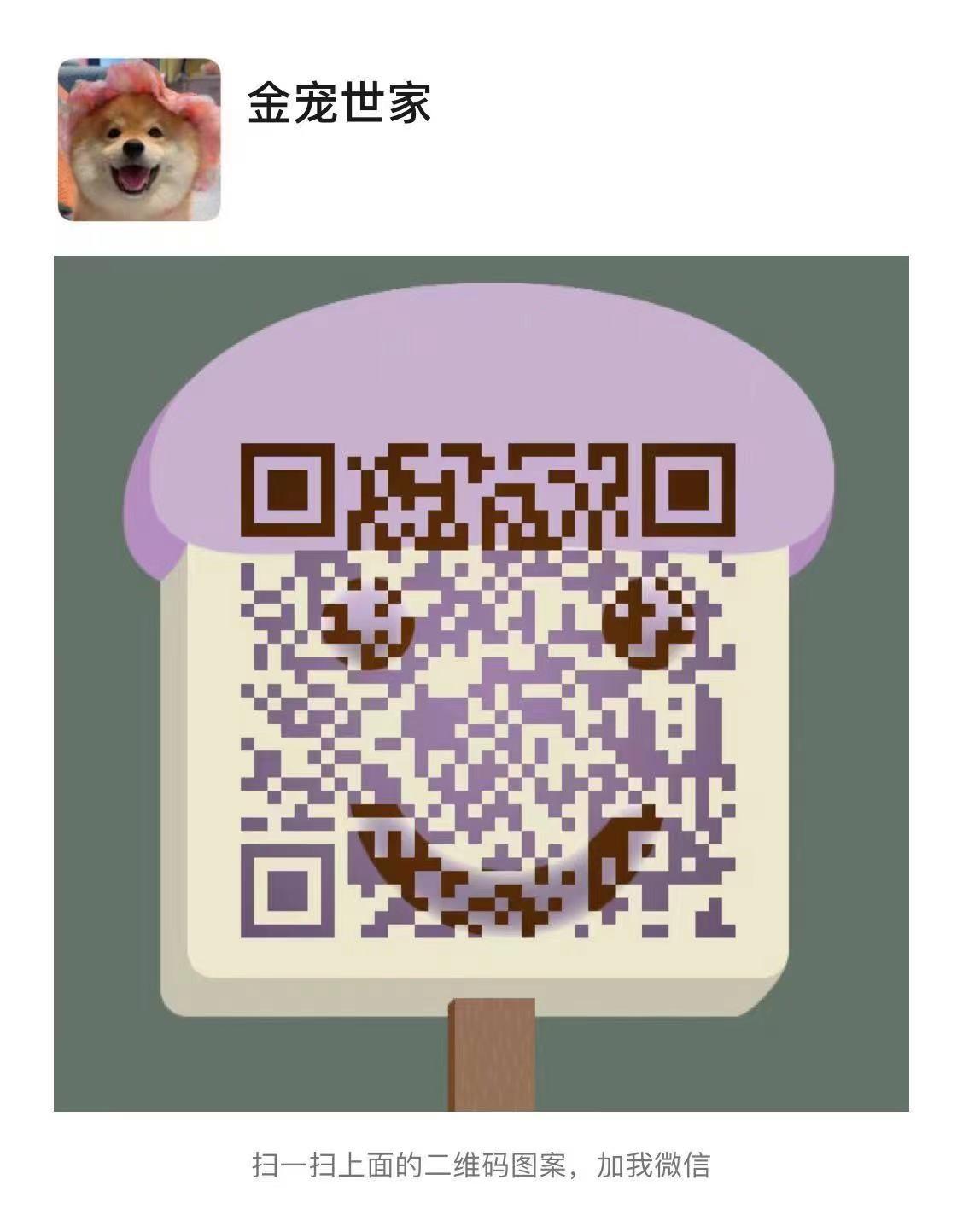 八折出售广州斗牛犬 驱虫疫苗做完 请您放心选购6