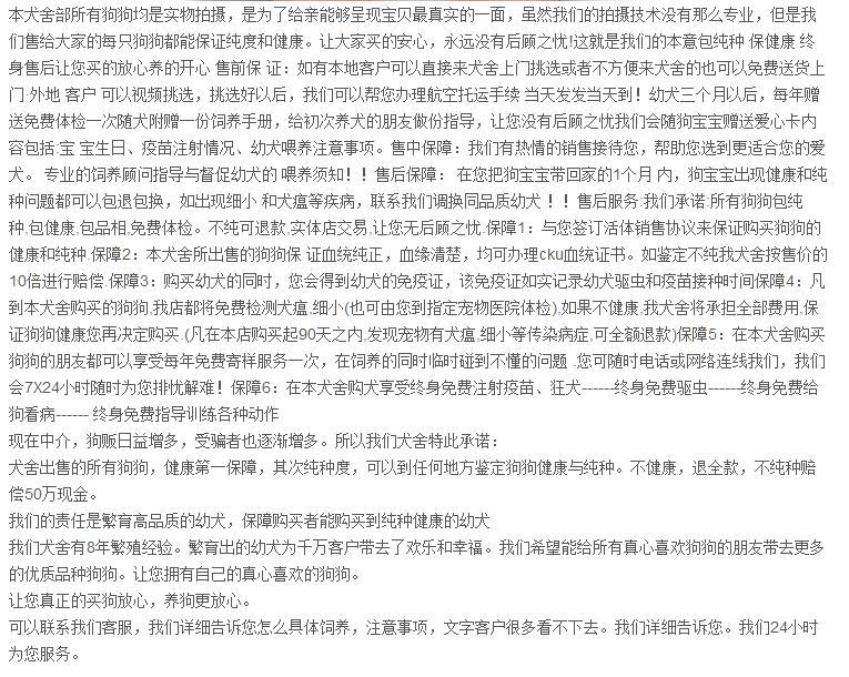 低价怎么卖纯种哈多利版博美犬 杭州周边地区可送狗6