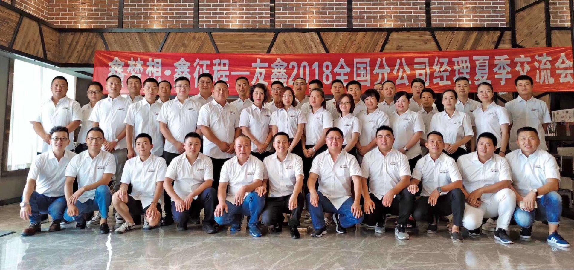 友鑫宠物托运全国连锁专业宠物托运公司
